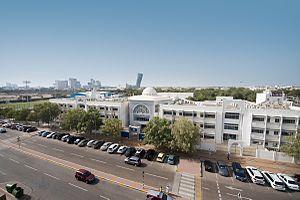 American International School, Abu Dhabi - Image: American International School in Abu Dhabi