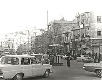 Amman downtown 1970