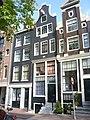 Amsterdam Brouwersgracht 220.JPG