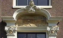 Amsterdam Keizersgracht 0225 002.JPG