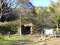 Ana-kan'non Kofun (2011.12) 2.jpg