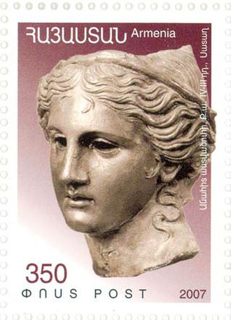 Anahit - Armenian stamp with the image of the cast bronze head (mid-4th century BC), larger than life-size, once belonging to a statue. It was found in the 19th century near Satala, located close to the Armenian district of Erez/Yerznka. It is usually interpreted as representing either Anahit or Aphrodite. Now held in the British Museum.