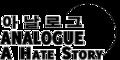 Analogue logo.png