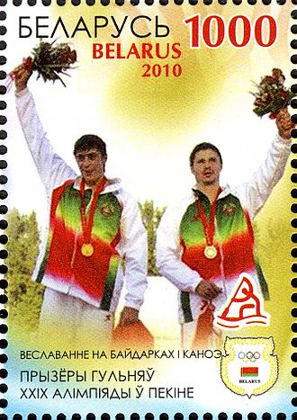 Andrei Bahdanovich - Andrei (left) and Aliaksandr Bahdanovich on a 2010 Belarusian stamp