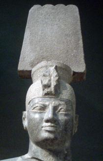 Anlamani-Statue-CloseUpOfHead MuseumOfFineArtsBoston.png