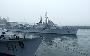 Anshan-class destroyer Anshan No. in Qingdao Naval Museum 20080713.jpg
