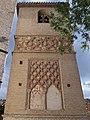 Antigua Mezquita de los Conversos, el Albayzín (Granada).jpg