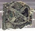 Antikythera Mechanissem w.jpg