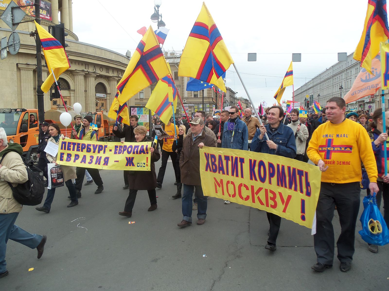 1600px-Antiwar_Democratic_March_in_St._P