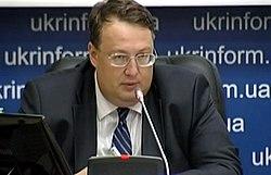 Anton Gerachenko, August 6, 2014.jpg