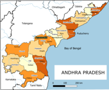 Image result for Andhra Pradesh