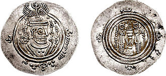 Al-Hajjaj ibn Yusuf - Silver dirham following Sasanian motives, struck in the name of al-Hajjaj