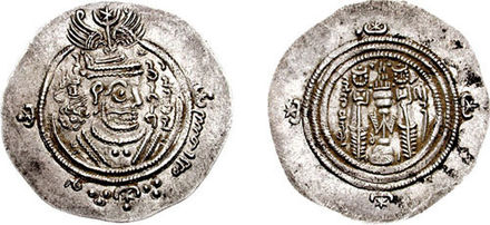One of the first silver coins of the Umayyad Caliphate, still following Sassanid motifs, struck in the name of al-Hajjaj ibn Yusuf Arab-Sasanian Dirham in the name of al-Hajjaj ibn Yusuf.jpg