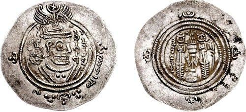 Arab-Sasanian Dirham in the name of al-Hajjaj ibn Yusuf