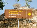 Archaeological site of Akrotiri - Santorini - July 12th 2012 - 96.jpg
