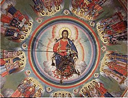 Archangels Chapel in Rila Monastery Pantokrator Fresco in the dome of the naos - 1835.jpg