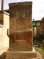 Arinj Karmravor chapel (khachkar) (9).jpg