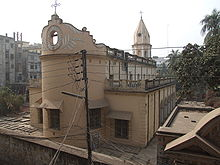Armenian Church in Old Dhaka.JPG