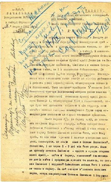 File:Armia Ukraińska - Raport skierowany do Szefa Ukraińskiej Komisji Likwidacyjnej w Warszawie - 701-007-003-285.pdf