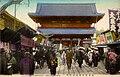 Asakusa1918.jpg