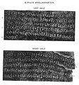 Ashoka Inscriptions Rupnath rock inscription.jpg