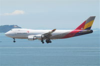 HL7420 - B744 - Asiana Airlines