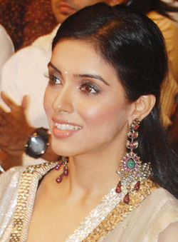 definition of asin