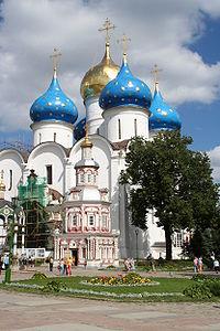 Assumption Cathedral Troitse Sergiyeva Lavra1.jpg