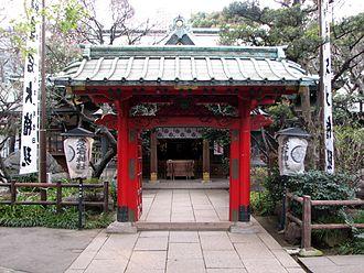 Atago Shrine (Tokyo) - Main building of the Atago shrine in Tokyo