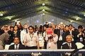 Attendees at 1MET Kick-Off Listen to Secretary Kerry (10203298553).jpg