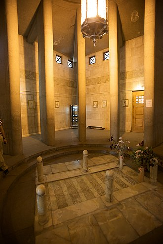 Avicenna - Inside view of the Avicenna Mausoleum, designed by Hooshang Seyhoun in 1945–1950