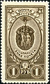 Awards of the USSR-1952. CPA 1703.jpg