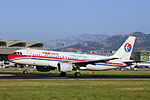 B-2399 - China Eastern Airlines - Airbus A320-214 - TAO (9876727576).jpg