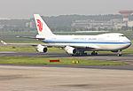 B-2476.jpg