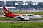 B-2635 - Kunming Airlines - Boeing 737-79K - CKG (10227379863).jpg