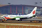 B-5226 - Air China - Boeing 737-79L(WL) - Neimenggu Livery - PEK (13872300703).jpg