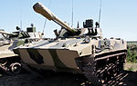 BMD-4M on Engineering Technologies Forum - 2010.jpg