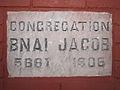 BNai Jacob Synagogue Detail Middletown PA.jpg