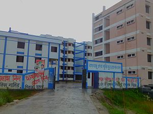 Pabna University of Science & Technology - Bangabandhu Sheikh Mujibur Rahman Hall at PUST