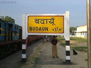 Budaun - Railway Station of Badaun