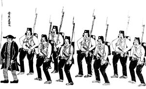 Mito Rebellion - Image: Bakumatsu Hoheitai 1864
