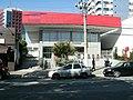 Banco Santander - Avenida Jabaquara - panoramio.jpg