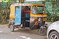 Bangalore cellphone Autorickshaw closeup November 2011 -3 wide.jpg