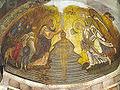 Baptism (mosaic in Nea Moni).jpg