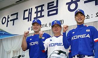 Descente - South Korea baseball team at a press conference before the 2014 Asian Games in Descente uniforms
