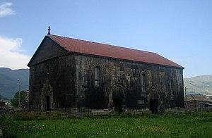Kasagh Basilica - Image: Basilica of the Holy Cross (Aparan, Armenia)