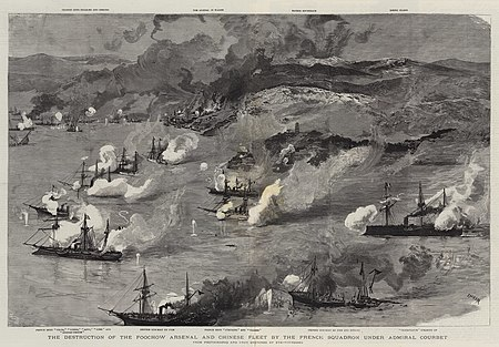 The Battle of Fuzhou, 23 August 1884 (19th-century painting) BattleFoochow.jpg