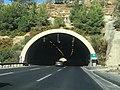 Bayraklı-2 Tunnel 02.jpg
