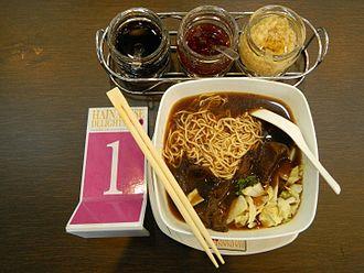 Brisket - Beef brisket noodles (Philippines)