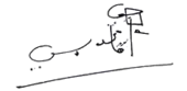 Beji caied essebsi signature.png